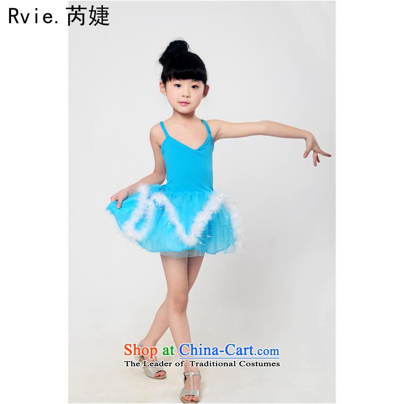 Latin dance clothing children girls will children Latin dance exercise clothing early childhood performances skirt services wholesale light blue140cm