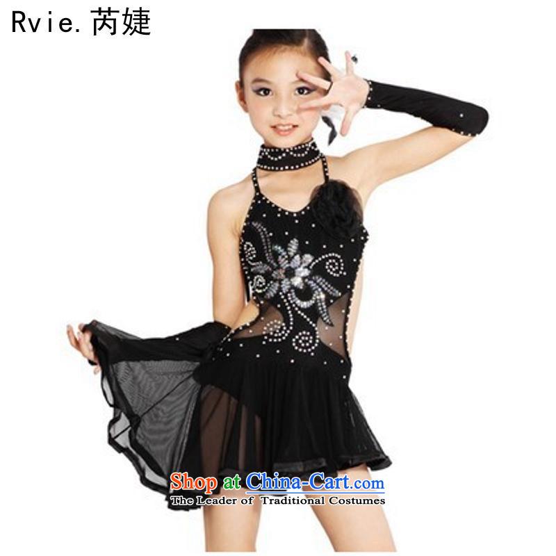 2015 new children's Latin American Dance serving girls gauze light drill black yellow Latin dance show black skirt110cm,