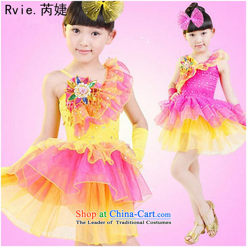 61. Children bon bon skirt girls show services on the Latin dance competition on-chip performance apparel Christmas Princess skirt Yellow 110cm,