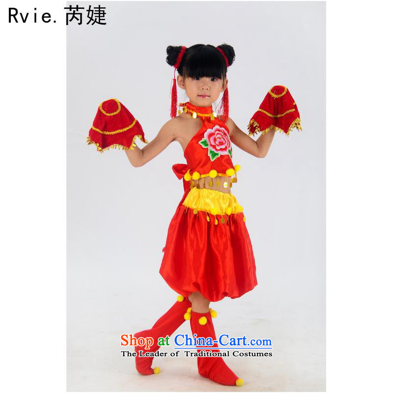 The New Year and Spring Festival that afflicted children poverty song and dance performances to kindergarten Folk Dance Dance show apparel red handkerchief 150cm