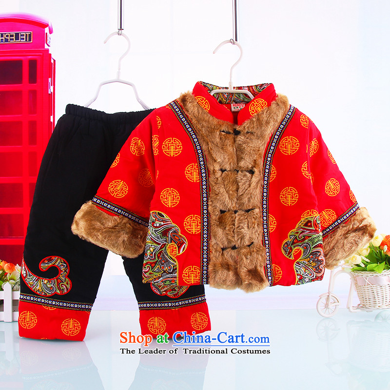 Tang Dynasty infant boys baby dress of autumn and winter new folder and replace 1-2-3-4-5 of the cotton-year-old boy dragon robe style robes children Tang Red 110