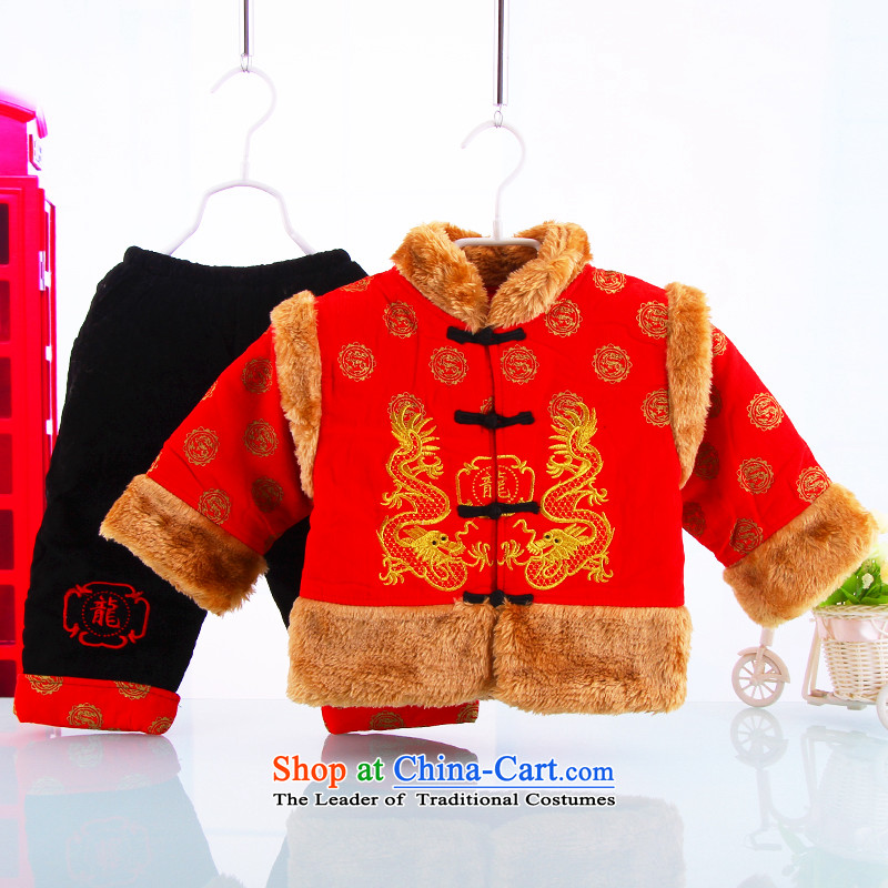Tang Dynasty children kit for boys and girls cotton coat baby New Year festive New Year holiday with children and of children's wear clothes for winter Red聽100