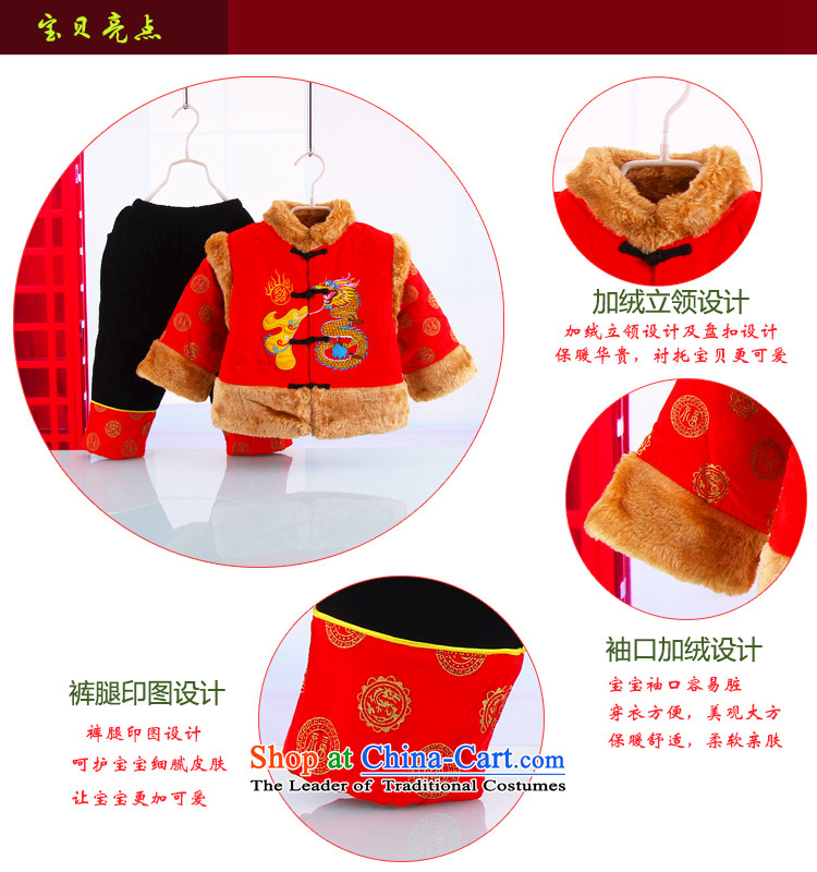 b4e34aca1 Tang Dynasty New Year children 6 months your baby 1-2 years birthday ...
