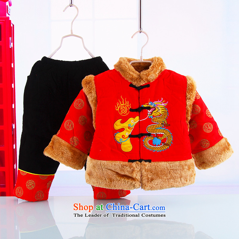 Tang Dynasty New Year children 6 months your baby 1-2 years birthday cotton dress to boys and girls kit two sets of winter clothing Red聽90