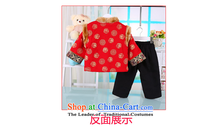 Tang Dynasty boys ãþòâ two kits winter new boys aged 1-2-3 thick New Year boxed male baby package Ssangyong Fortune Red 80 pictures, prices, brand platters! The elections are supplied in the national character of distribution, so action, buy now enjoy more preferential! As soon as possible.