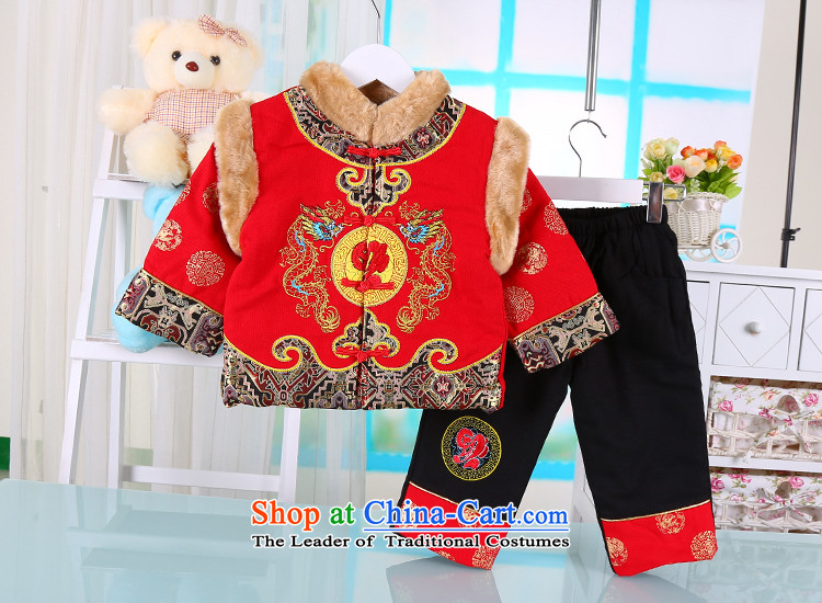 Tang Dynasty boys ãþòâ two kits winter new boys aged 1-2-3 thick New Year boxed male baby package Ssangyong Fortune Red80 pictures, prices, brand platters! The elections are supplied in the national character of distribution, so action, buy now enjoy more preferential! As soon as possible.
