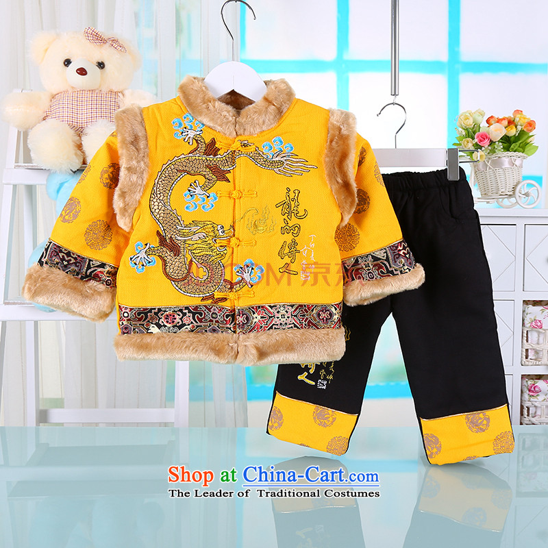 Children of winter clothing Tang dynasty boys cotton coat Kit China wind male baby Tang dynasty thick New Year boxed infant age dress Yellow 80