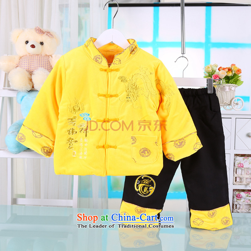 Tang Dynasty boys winter clothing boy cotton coat kit winter thick out services infant two kits for children aged 1-2-3 male baby Yellow 80
