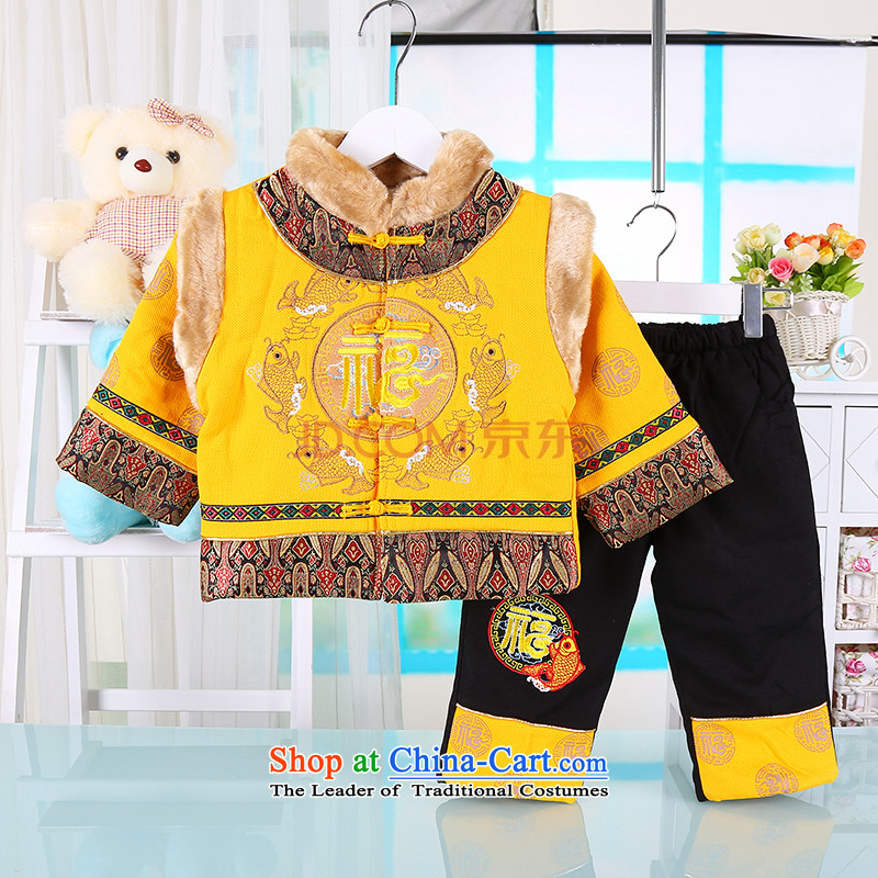 New boys cotton coat Tang dynasty boys New Year Two kits of infants and children, male jacket thickened winter baby coat kit 1-2-3-year-old Yellow 80