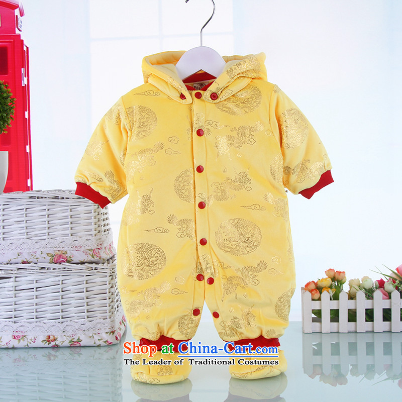 The new baby clothes in Tang Dynasty, replace your baby to warm clothing men and women serving out Month Service Yellow�80