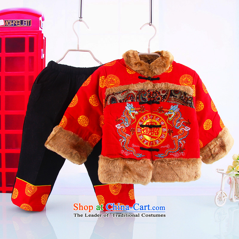 Tang Dynasty children winter boys aged 2-3-4-5 ãþòâ kit baby clothes children's wear thick New Year holiday with two piece Red 110