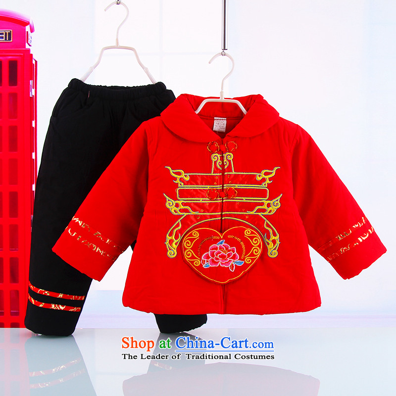 Autumn and Winter New Men and Women's Apparel Children baby Tang dynasty two kits of infants and children happy new year cotton coat Red 110