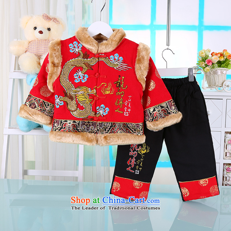 Children aged 1-2-3 in Tang Dynasty winter cotton coat China wind male baby Tang dynasty thick New Year boxed infant age dress two kits Red 100