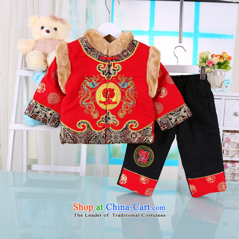 Tang Dynasty children new winter coat boys aged 1-2-3 thick new year with your baby package two kits red100 (small)