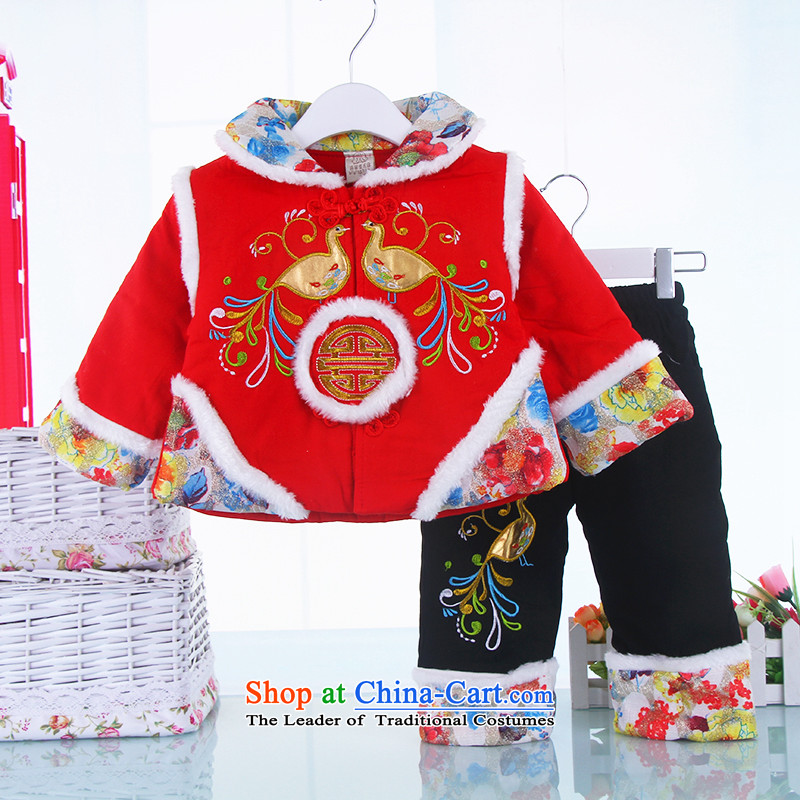 The new children's wear girls autumn and winter long-sleeved Tang dynasty China wind out performances to celebrate the baby girl to Tang dynasty 7928 Red 100