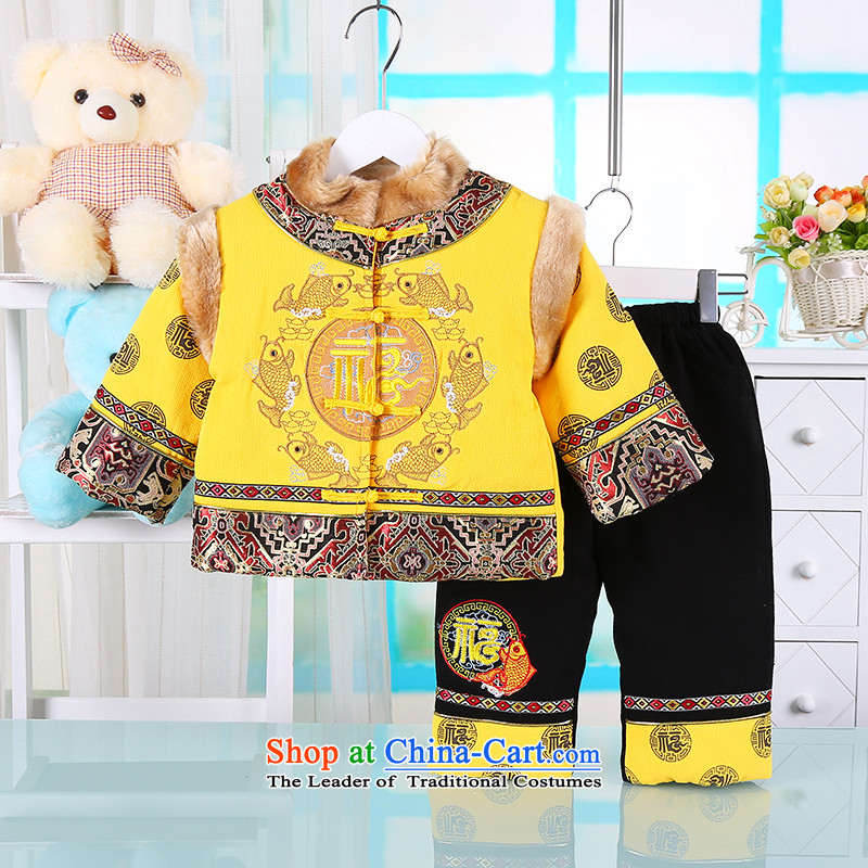 The new Child Tang dynasty male baby years dress infant Winter load new year show services of autumn and winter thick cotton infant Kit Yellow 100