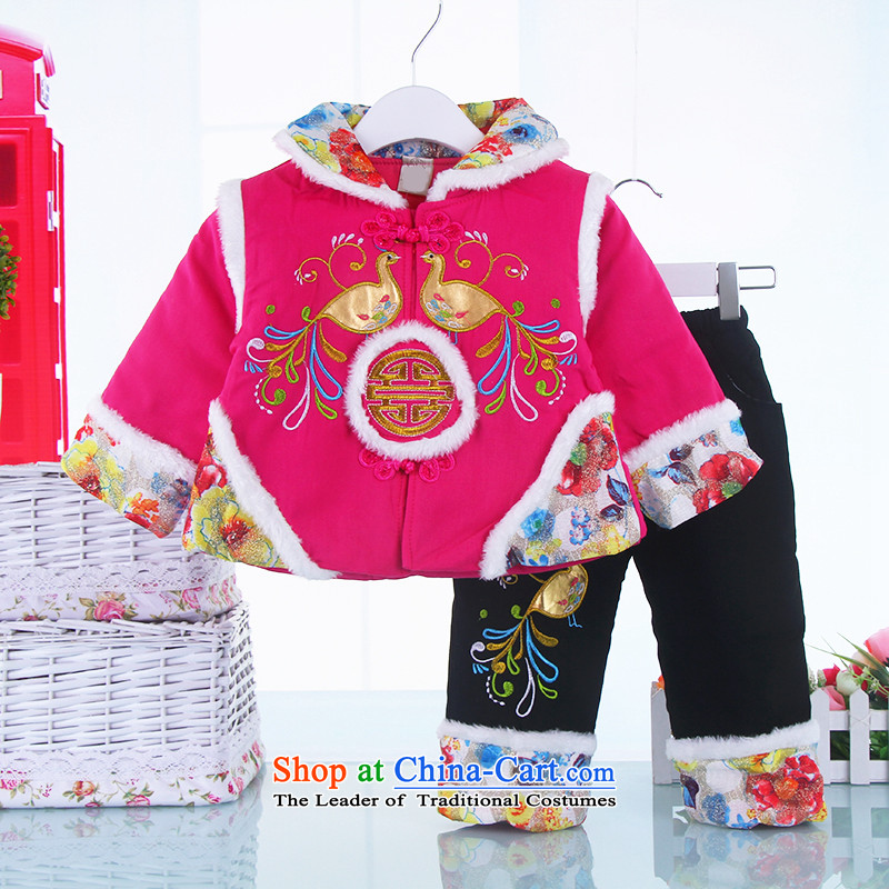 The new children's wear infant girls autumn and winter long-sleeved Tang dynasty China wind out performances to celebrate the baby girl to Tang dynasty Red Pink 90