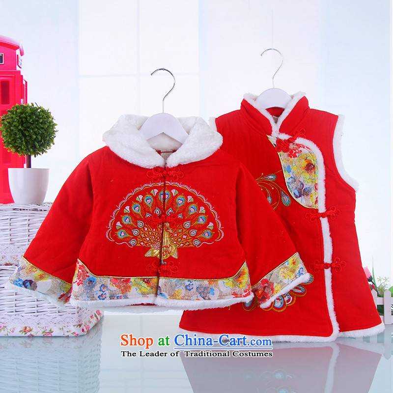 The baby girl winter clothing baby long-sleeved shawl qipao Tang Dynasty Package girls vest skirt children pure cotton girls two kits Red 110