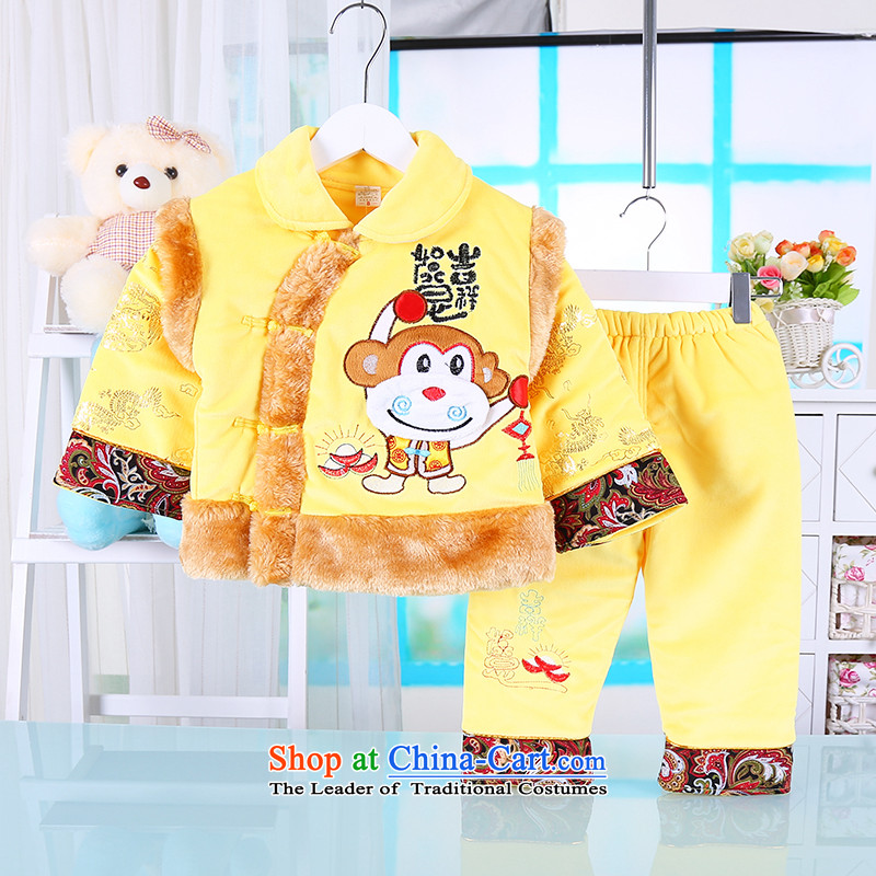 The new children's wear winter pure cotton waffle children of men and women with men and women baby performances Tang goodies two cartoon Kit Yellow 80(80)