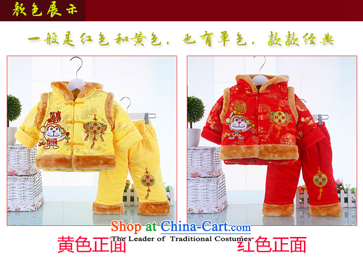 Tang Dynasty children winter new child baby crystal lint-free 3-piece set thick cotton services for boys and girls, a cartoon thick Kit Yellow (PWH) Picture, prices, brand platters! The elections are supplied in the national character of distribution, so action, buy now enjoy more preferential! As soon as possible.