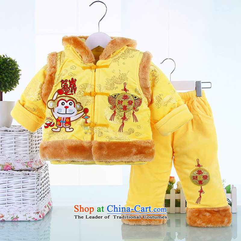 Tang Dynasty children winter new child baby crystal lint-free 3-piece set thick cotton services for boys and girls, a cartoon thick Kit Yellow (PWH)