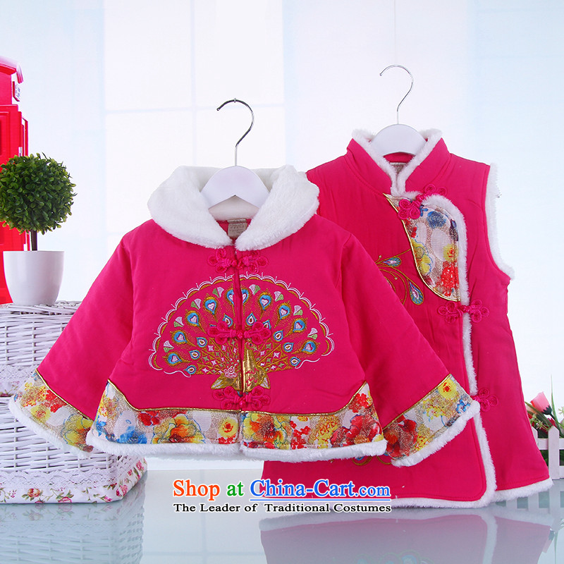 Tang dynasty girls vest skirt for winter baby long-sleeved shawl qipao kit children pure cotton girls two kits 7937 pink110
