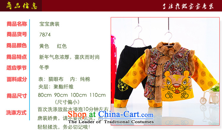 The new baby Tang dynasty 1-2-3-4-5-year-old boys and girls for winter New Year CHILDREN SETS infant goodies clothes thick cotton Winter Package red110 pictures, prices, brand platters! The elections are supplied in the national character of distribution, so action, buy now enjoy more preferential! As soon as possible.