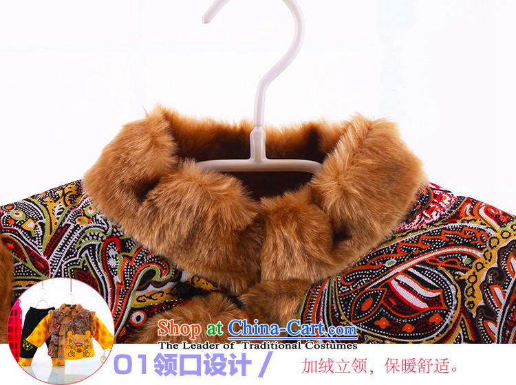 The new baby Tang dynasty 1-2-3-4-5-year-old boys and girls for winter New Year CHILDREN SETS infant goodies clothes thick cotton Winter Package red 110 pictures, prices, brand platters! The elections are supplied in the national character of distribution, so action, buy now enjoy more preferential! As soon as possible.