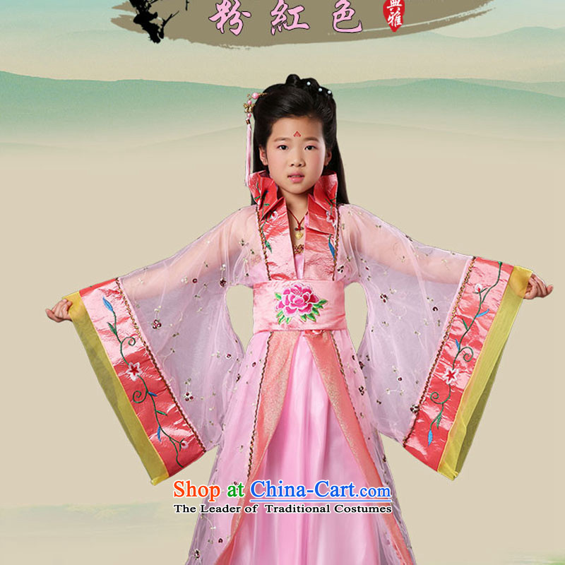 Children will start with the Tang dynasty girls ancient Tang Dynasty Princess Margaret Queen sleeper sofa tail replacing dance performances for clothing Han-pink165cm adult Version