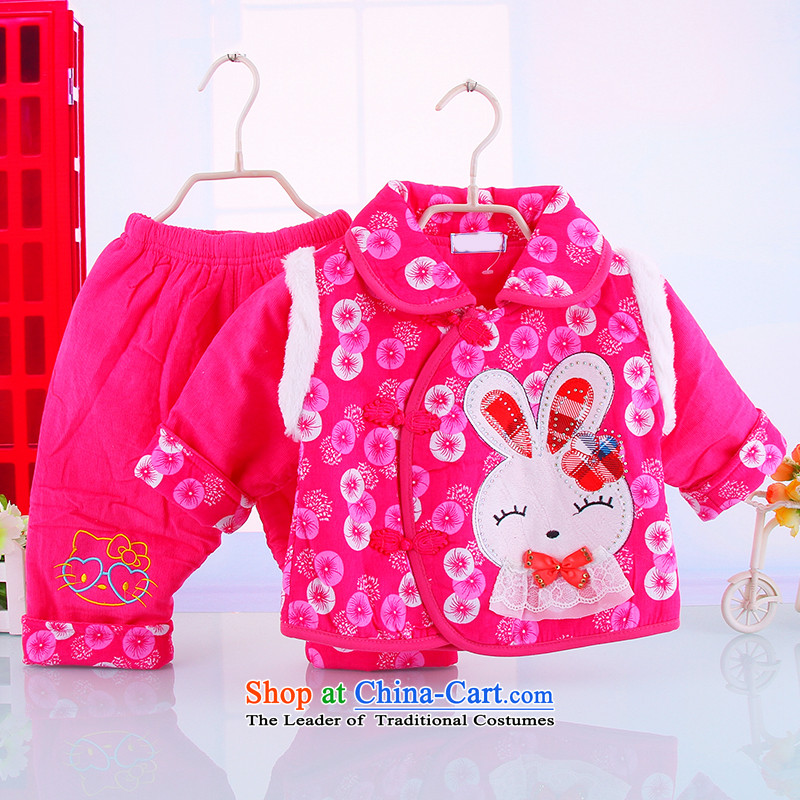 The New China wind girls Tang dynasty winter female babies Tang Dynasty Package Service New Year service your baby years cute little bunnies cotton kit in the Red聽90