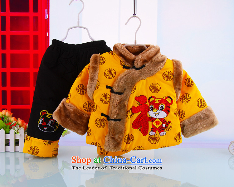 The Tang dynasty baby boy children Tang dynasty winter clothing baby Tang dynasty ãþòâ winter thick infant age serving cartoon out yellow 90(90) Services Pictures, prices, brand platters! The elections are supplied in the national character of distribution, so action, buy now enjoy more preferential! As soon as possible.