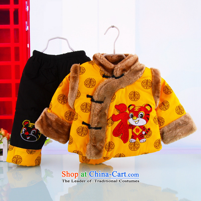 The Tang dynasty baby boy children Tang dynasty winter clothing baby Tang dynasty 茫镁貌芒 winter thick infant age serving cartoon out yellow聽90_90_ services