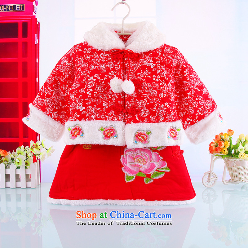 Tang dynasty qipao children fall inside the girl child shawl shirt cheongsam two kits baby clothes for winter thickened New year red110(110) Dress