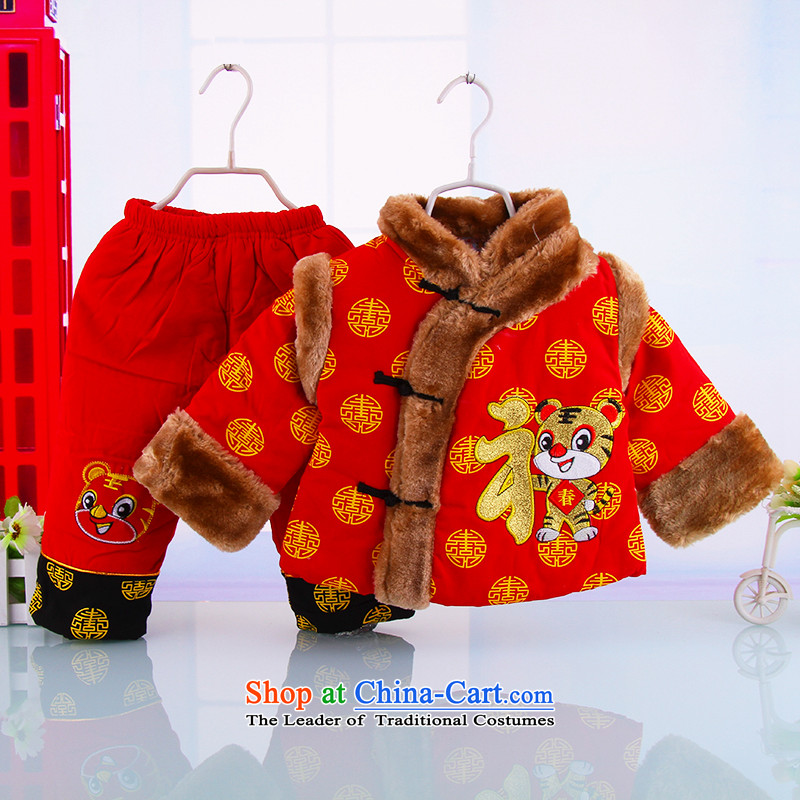 Hot Winter, children's wear your baby Tang dynasty infant autumn and winter and lint-free package for boys and girls thick warm out services Red 90