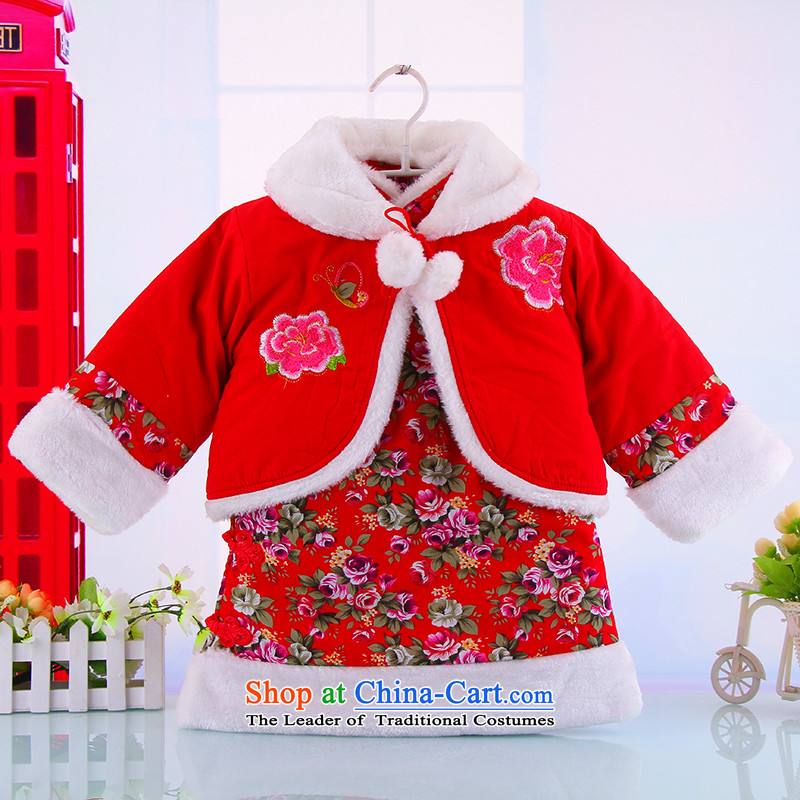 New Women's baby winter Tang Dynasty Package qipao mantle two children's wear winter, infant and child-thick cotton clothing Red 120