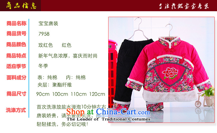The girl child with cotton-tang China wind-old baby girl, Tang dynasty 0-3 years female babies thick winter jackets with the red120 pictures, prices, brand platters! The elections are supplied in the national character of distribution, so action, buy now enjoy more preferential! As soon as possible.