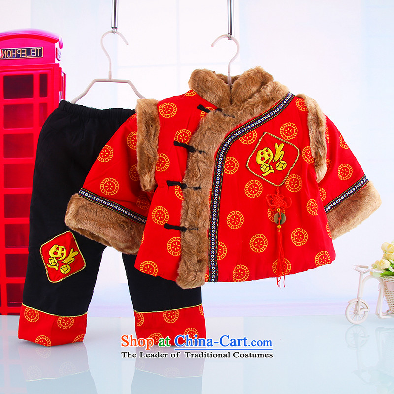 The baby boy Tang Dynasty Package winter) to celebrate the thick kit cotton clothes infant age robe jacket well outside the field service 80(80) Red