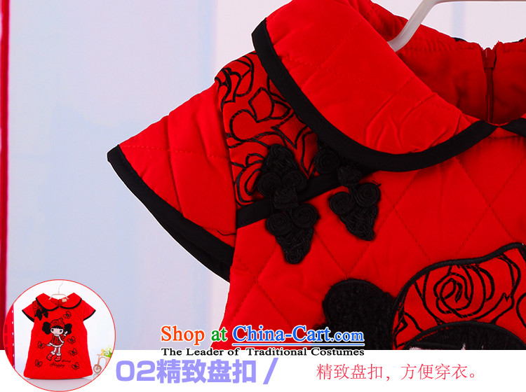 The new winter girls warm thick Tang dynasty qipao female New Year festive goodies qipao baby Tang dynasty cartoon dress with red 80(80) picture, prices, brand platters! The elections are supplied in the national character of distribution, so action, buy now enjoy more preferential! As soon as possible.