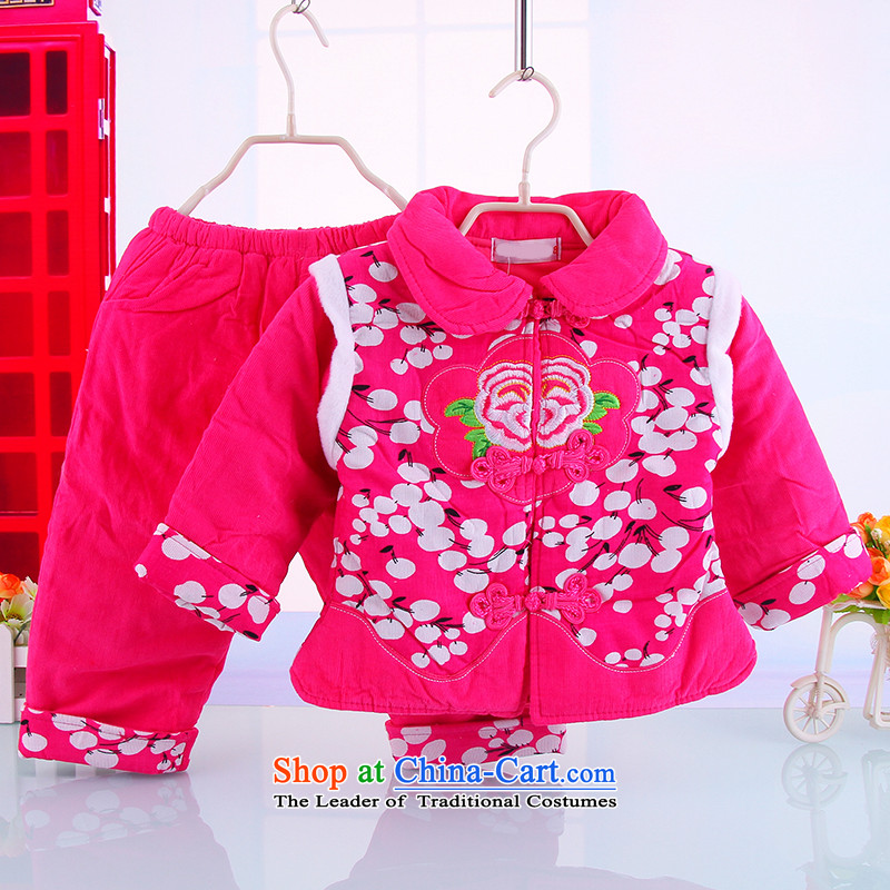 The new winter) children's wear your baby girl corduroy baby girl cotton Tang Dynasty Package Infant Garment robe Kit Red90