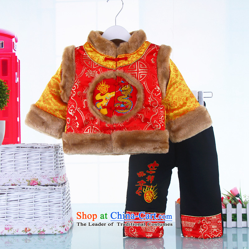 New Year celebration for the Tang dynasty children's wear boys infant children spend the winter thick cotton clothing baby boy Kit Tang dynasty winter clothing thick kit children 0-1 Red聽80