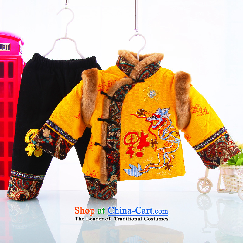 Tang Dynasty children for winter boys aged 1-2-3 thick cotton coat baby coat new year of children's wear kit in the male children's wear jackets with children under the age to serve your baby yellow 110