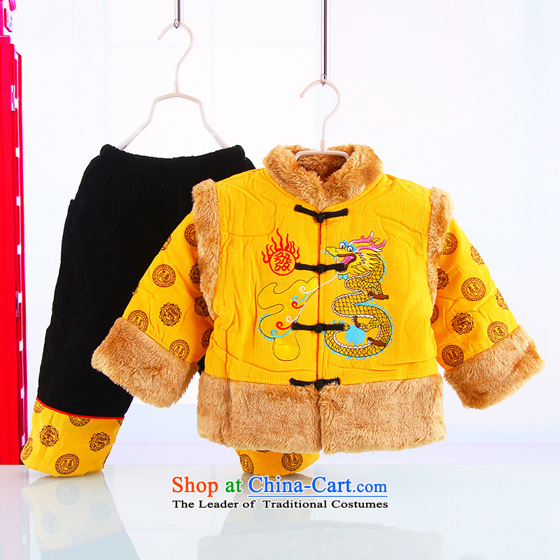 New Year Children Tang dynasty boy winter coat boys aged 0-1-2 Kit Children New Year Tang dynasty cotton robe Bonfrere looked as casual jacket baby winter moon 100 days old Yellow73