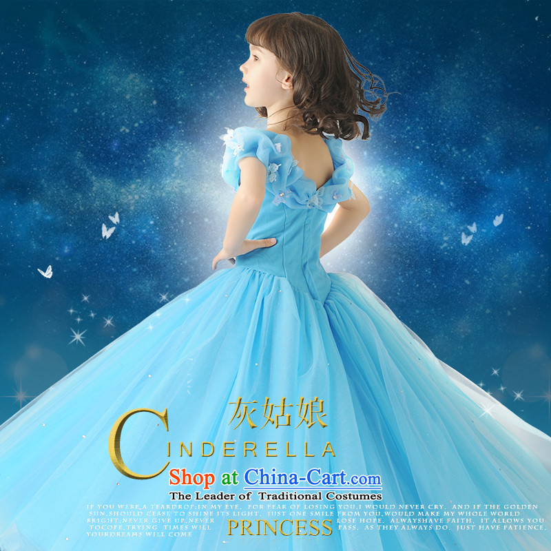 Miss Cyd autumn and winter league of children Cinderella Princess ...