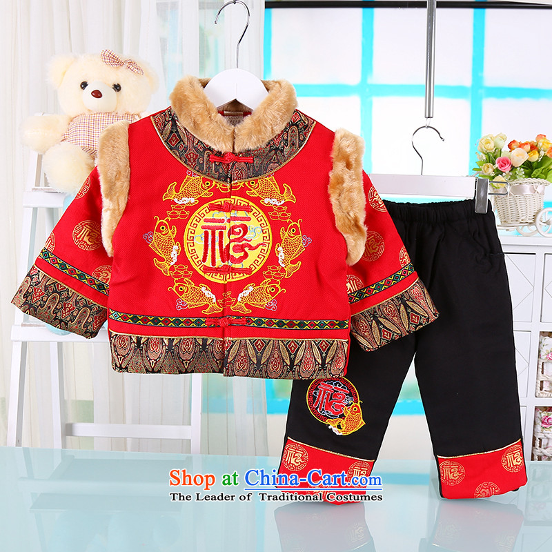 Tang Dynasty baby boy aged 0-1-2-3 winter clothing sets out the winter infant and child services plus lint-free cotton waffle Tang dynasty two kits Red 110