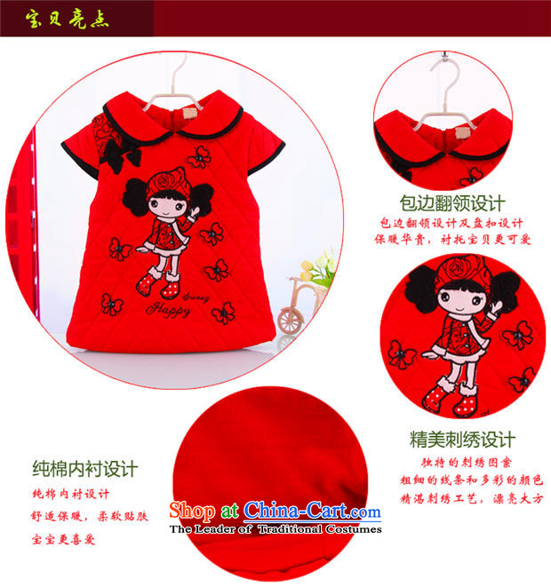 The new child winter Tang dynasty girls warm thick Tang dynasty qipao female New Year festive goodies qipao baby out services Pink 110 pictures, prices, brand platters! The elections are supplied in the national character of distribution, so action, buy now enjoy more preferential! As soon as possible.