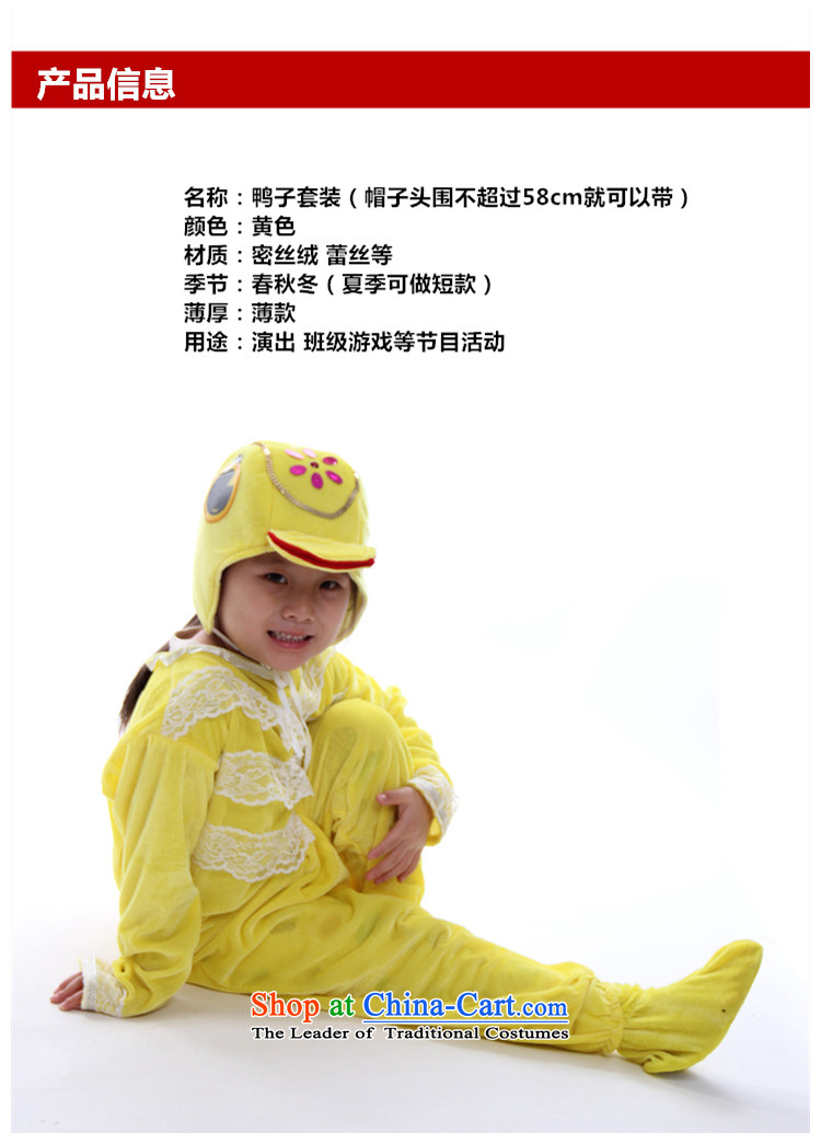 Children animal clothing early childhood Omiya Ardija ants chicken hen duck penguin frog Sorok performances showing long-sleeved clothing dance chicken聽120cm(120 recommendations 108-117 kit) picture height, prices, brand platters! The elections are supplied in the national character of distribution, so action, buy now enjoy more preferential! As soon as possible.