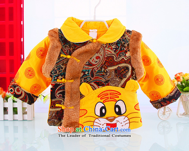 New Tang dynasty winter clothing long-sleeved warm New Year gift of Tang Dynasty Show the Tang Dynasty Service children's wear Tiger Tang dynasty cartoon out services red 90(90) picture, prices, brand platters! The elections are supplied in the national character of distribution, so action, buy now enjoy more preferential! As soon as possible.