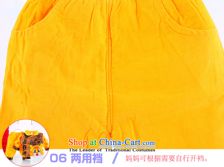 New Tang dynasty winter clothing long-sleeved warm New Year gift of Tang Dynasty Show the Tang Dynasty Service children's wear Tiger Tang dynasty cartoon out services red90(90) picture, prices, brand platters! The elections are supplied in the national character of distribution, so action, buy now enjoy more preferential! As soon as possible.