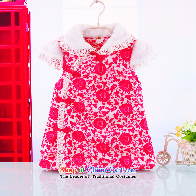 Children stay warm casual Tang dynasty qipao girls winter goodies phoenixes thick out of qipao gown�80(80) Red