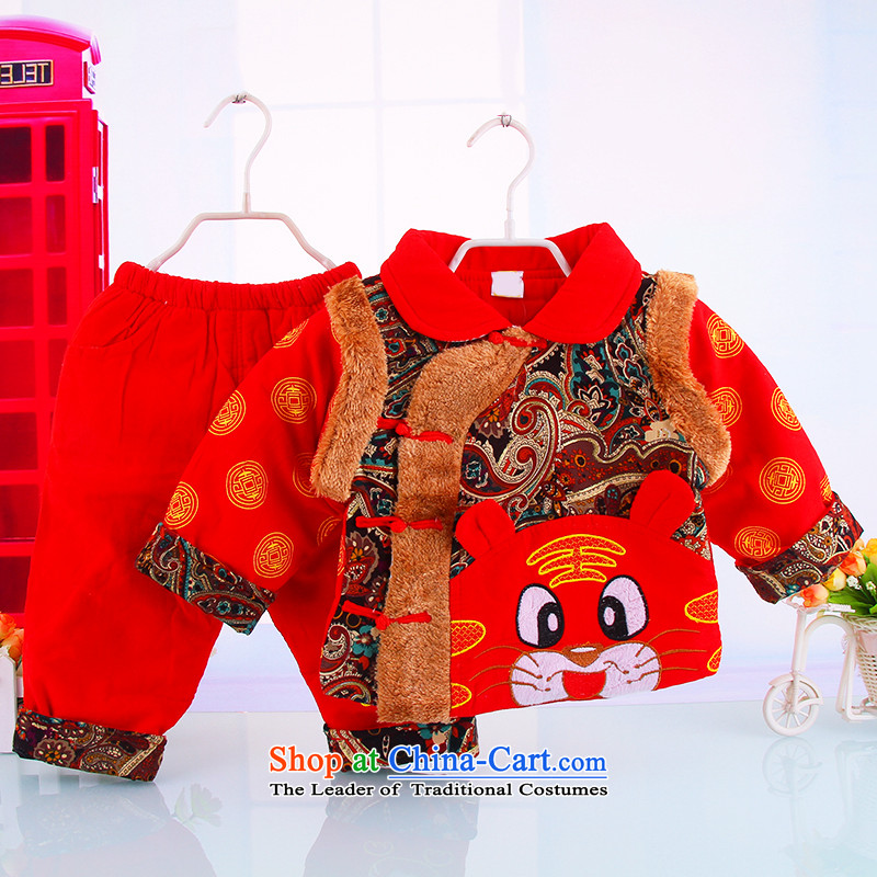 New Tang dynasty winter clothing long-sleeved warm New Year gift of Tang Dynasty Show the Tang Dynasty Service children's wear Tang Dynasty Tiger Out _ About Set聽90_90_ Red